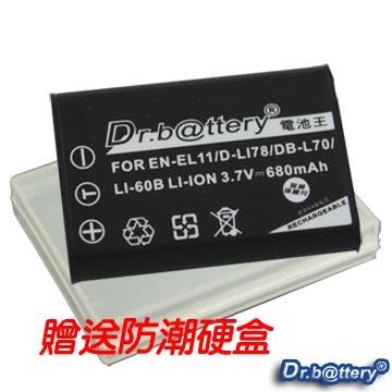 【電池王】FOR SANYO DB-L70 / DBL70 高容量 副廠鋰電池