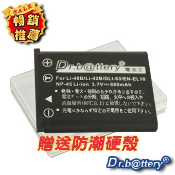 電池王 FOR BenQ DLi-216/DLi216 高容量鋰電池 E1030/E1035/E1230/E1260 相機專用