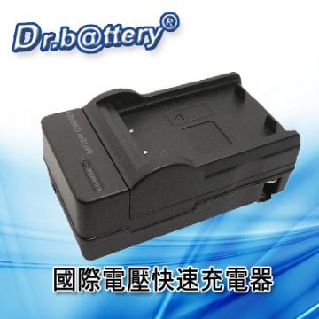 CASIO NP-20 電池快速充電器(適國際電壓)