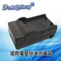 SANYO DB-L20 智慧型國際電壓快速充電器