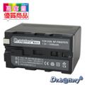 電池王 for SONY NP-F960/NP-F970 攝影機高容量防爆鋰電池