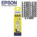 EPSON T6644原廠黃色盒裝墨水L100/L110/L200//L210/L300/L350/L355/L550/L555/L1300