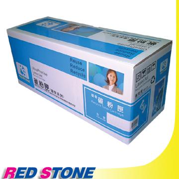 RED STONE for OKI C7100/7300/7350【41963087】環保碳粉匣(黃色)