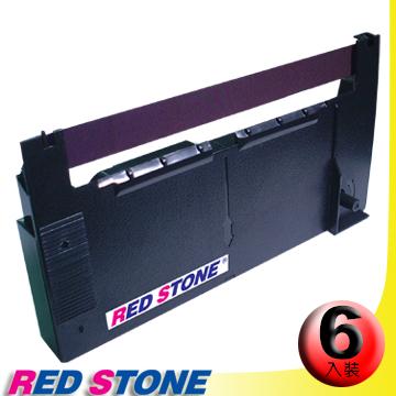RED STONE for EPSON ERC18二聯式發票/收據 收銀機色帶組(1組6入)紫色