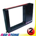 RED STONE for MINDMAN M-500.King power.NIDEKA.堅美JM機械式打卡鐘色帶組(1組2入)藍色&紅色