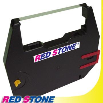 RED STONE for NAKAJIMA AX210/AX220打字機碳帶(黑色)