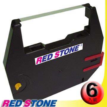 RED STONE for NAKAJIMA AX210/AX220打字機碳帶組(黑色/1組6入)