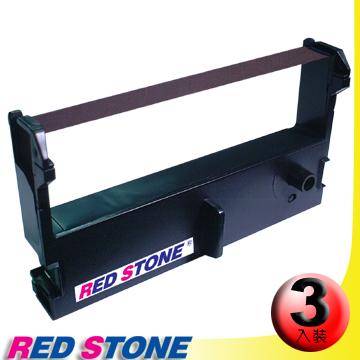 RED STONE for EPSON ERC39收銀機色帶組(1組3入)紫色