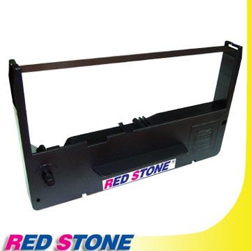 RED STONE for EPSON ERC11收銀機/記錄器 色帶(紫色)