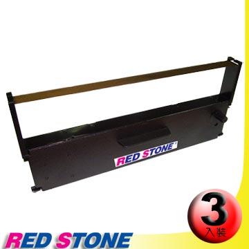RED STONE for EPSON ERC31收銀機/記錄器 色帶(1組3入)紫色