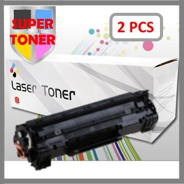 【SUPER】Brother TN-350 相容碳粉匣-2支1組優惠包