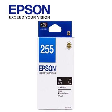 EPSON C13T255150 文件黑色墨水匣