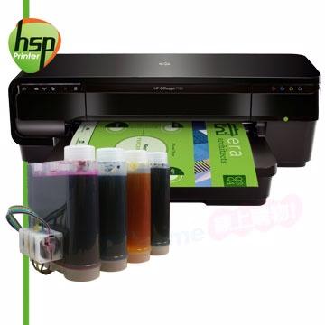 【HSP連續供墨系統】 HP Officejet 7110 A3無線網路高速印表機【防水墨水+2000CC】
