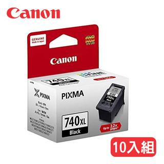 CANON PG-740XL 黑色大容量墨水匣 (10個)