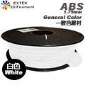 ☆3D Filament☆ 3D線材 ABS 3D印表機耗材 1.75mm 白色 台灣製造 品質有保障