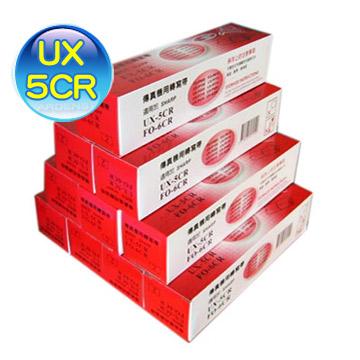 SHARP UX-5CR / FO-6CR 轉寫帶 10盒入