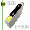 【HSP】EPSON 82N T112150 黑色 相容 墨水匣