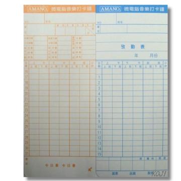 AMANO 六欄位機械式卡鐘卡片《無缺口&厚卡》【2包入】