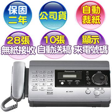 Panasonic 國際牌感熱紙傳真機KX-FT516 (閃銀色)