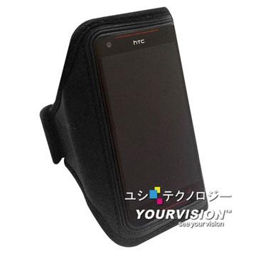 HTC Butterfly s 蝴蝶機 s 簡約風運動臂套