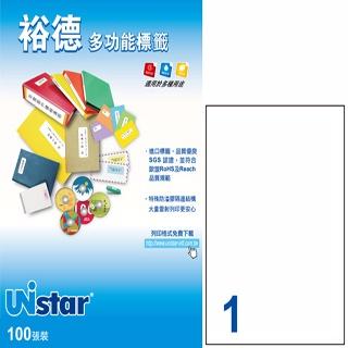 Unistar 裕德3合1電腦標籤 U4428