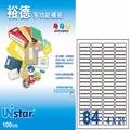 Unistar 裕德3合1電腦標籤 U4611