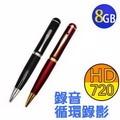 INJA 720P高清錄音錄影筆 8G(650升級版)-循環錄影+錄音筆+隨身碟