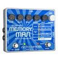 EH Stereo Memory Man with Hazarai 效果器