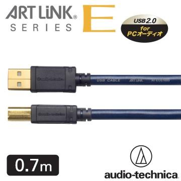 日本鐵三角 AT-EUS1000/0.7 USB數位訊號線【0.7M】