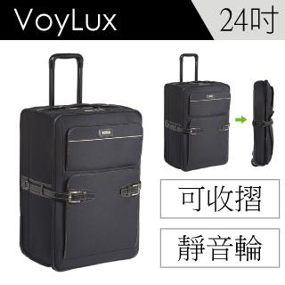 VoyLux 伯勒仕-RETRO 復古都會系列精品-24吋可收折成1/3 專利折疊行李箱/旅行箱-黑色 2688104