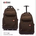 eeBag 三用輕巧拉桿旅行電腦袋