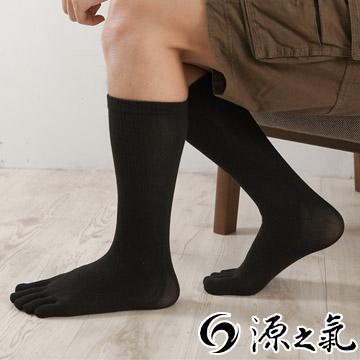 【源之氣】竹炭五趾襪/男 黑/灰 12雙組 RM-10027