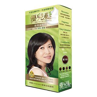 【優兒髮】美魔女泡泡染髮劑x1盒(栗子色)