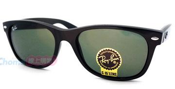 RAY BAN 雷朋 經典太陽眼鏡 RB2132 901L 55mm 黑框墨綠鏡片