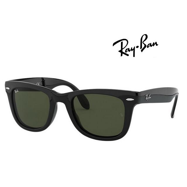 RAY BAN 雷朋 折疊式太陽眼鏡 RB4105 601 54mm RB2140摺疊款 黑框墨綠鏡片