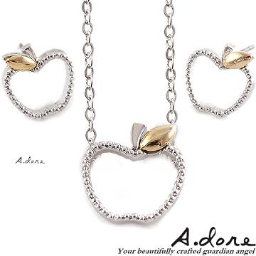 【A.dore】法式輕甜˙小蘋果香氛耳環項鍊組-銀果