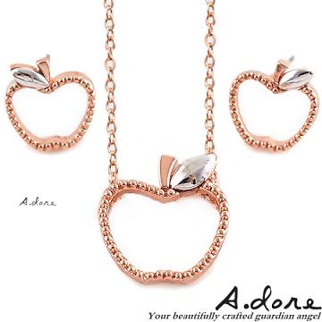 【A.dore】法式輕甜˙小蘋果香氛耳環項鍊組-玫瑰金果