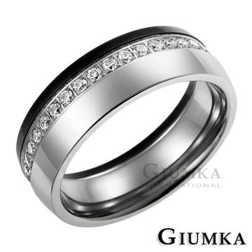 【GIUMKA】擁抱的愛戒指 黑色男戒 MR526-1M