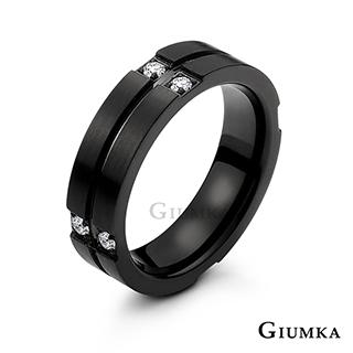 【GIUMKA】守護傳說戒指 黑色男戒 MR593-1M
