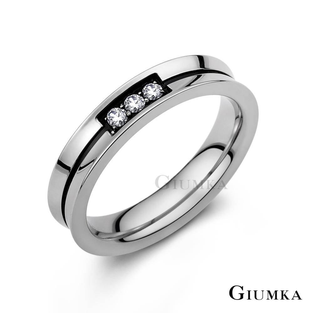【GIUMKA】三世情緣戒指 黑色男戒 MR589-1M