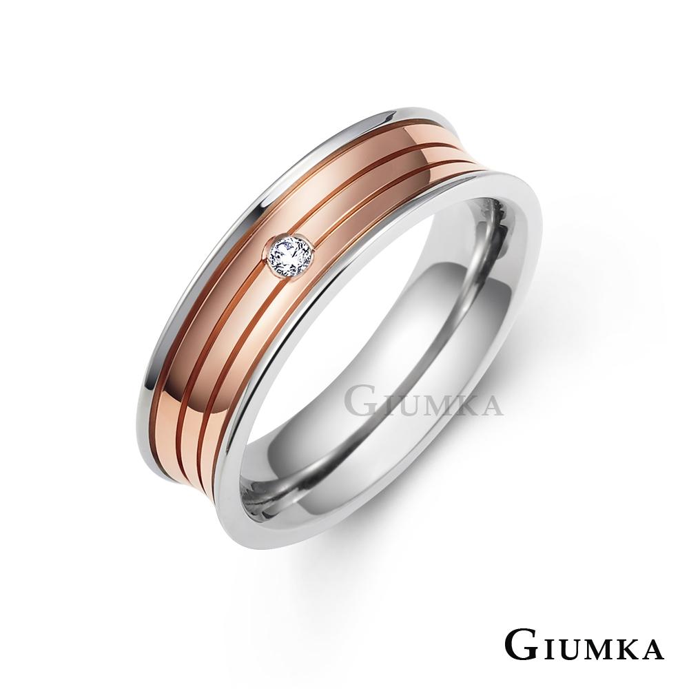 【GIUMKA】素雅線條戒指 (玫金) MR618-1F