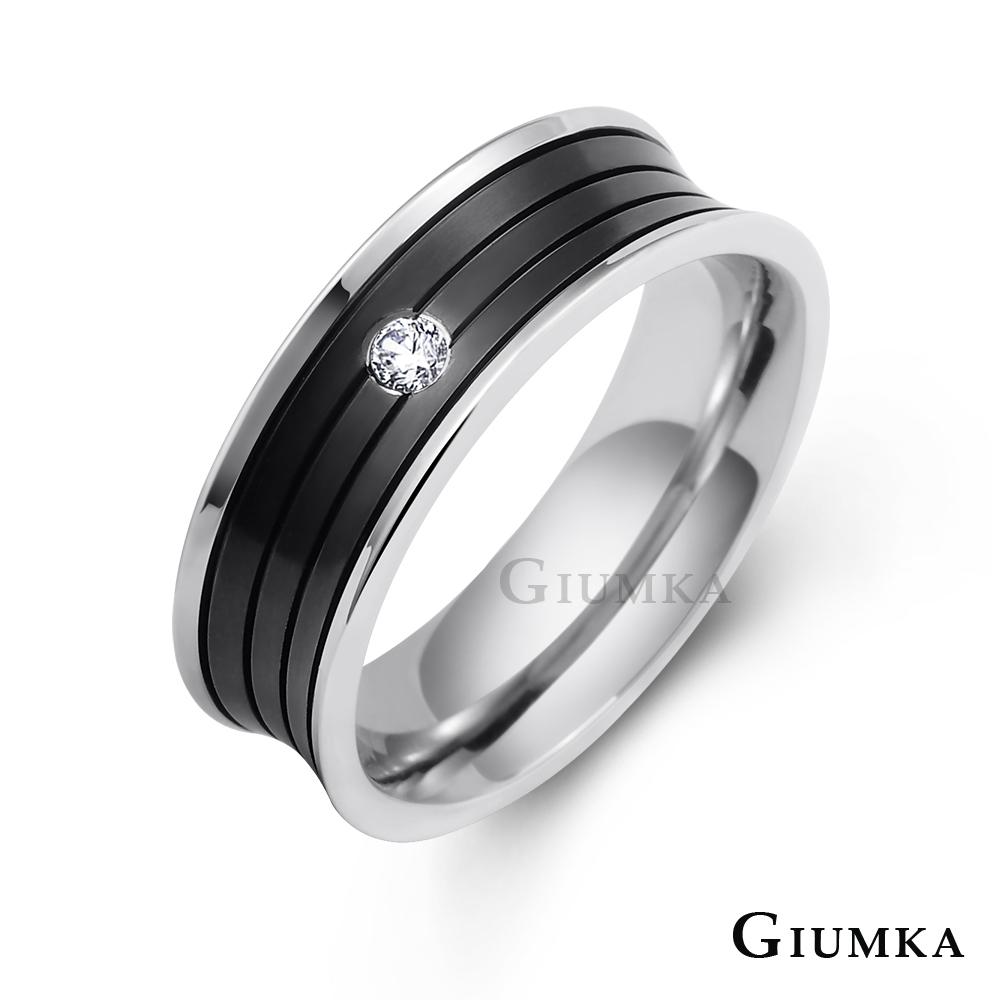 【GIUMKA】素雅線條戒指 (黑色) MR618-1M