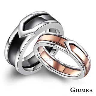 【GIUMKA】永恆的幸福對戒 黑+玫 MR572
