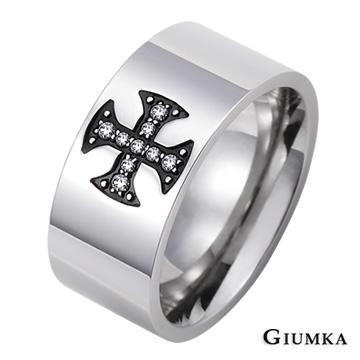 【GIUMKA】十字風潮戒指 白鋼情人對戒 銀色 MR606