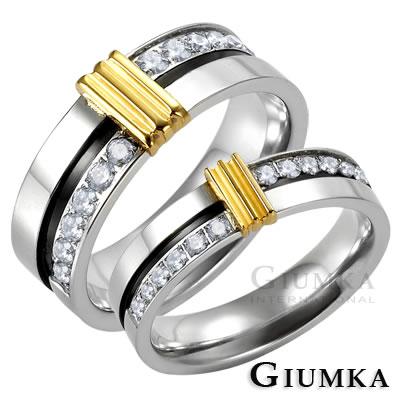 【GIUMKA】生生世世對戒 金色 MR396