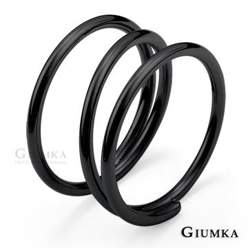 【GIUMKA】戒指 時尚關節戒指 螺旋戒 精鍍黑金 韓劇相似款  MR3066-3(黑色)