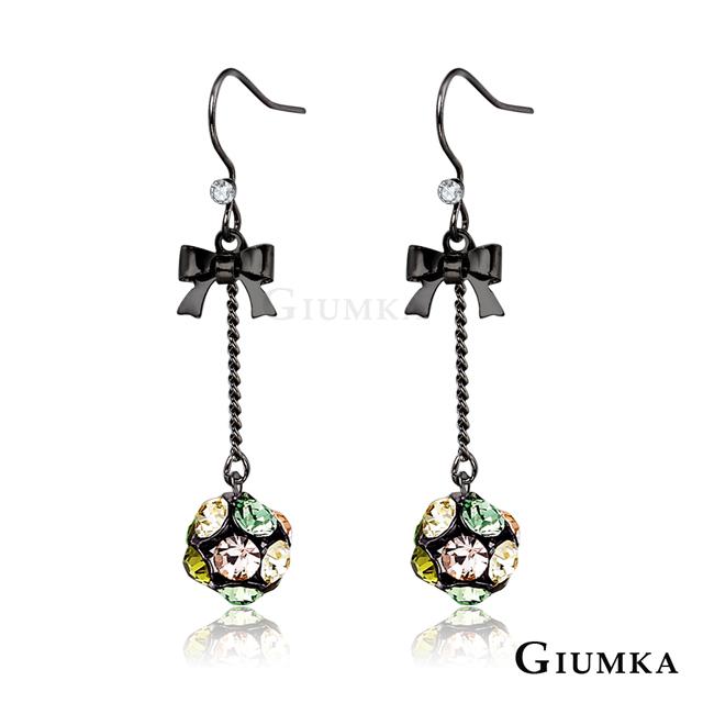 【GIUMKA】繽紛繡球吊墜耳勾式耳環 精鍍黑金 (綠粉色) 甜美名媛款 一對價格 MF00566-2