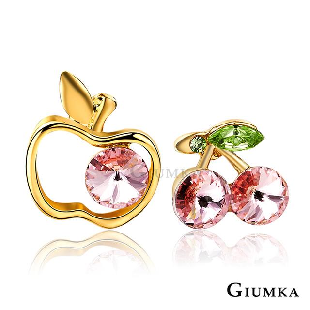 【GIUMKA】水果之戀耳環 (金色粉鋯) MF572-2