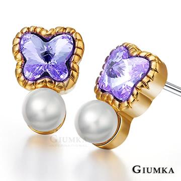 【GIUMKA】Butterfly耳環 (紫水晶) MF600-3