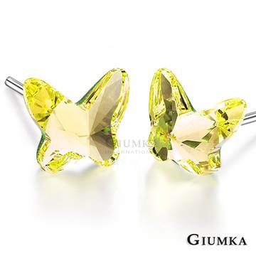 【GIUMKA】Butterfly鋼針耳環 (活力黃) MF605-6
